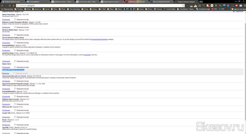 Yandex pdf viewer
