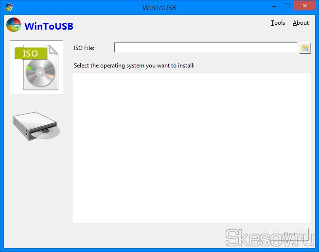 Скачиваем и устанавливаем WinToUSB. После установки запускаем. И видим простейшее окно программы.