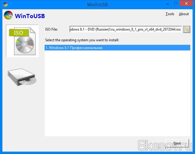 Выбираем ISO файл установщика системы, которую мы хотим видеть у себя на USB диске. Появится  выбор выпуска системы, которую нужно установить. Выбираем и жмём Next.