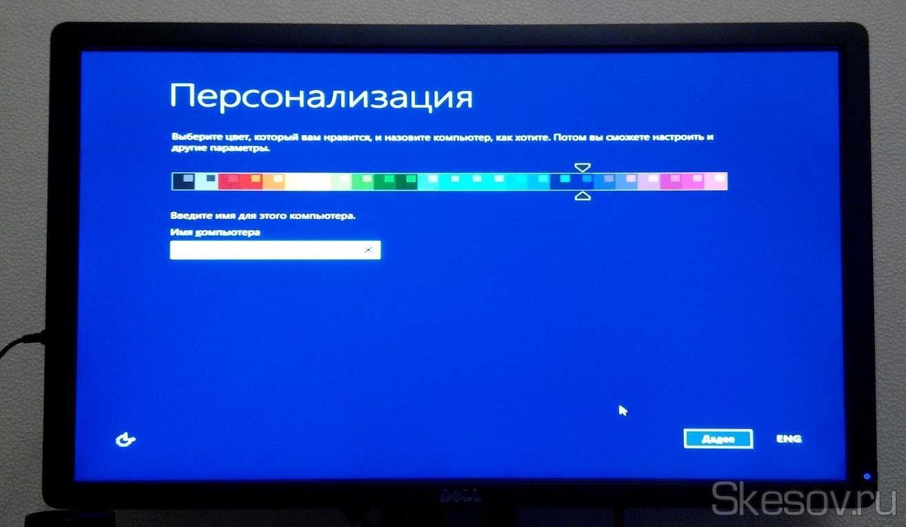 Запуск windows без жёсткого диска - Скачать киностудия виндовс 7.