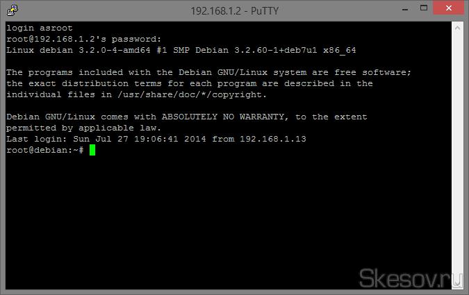 """Откроется черное окно с фразой Login as, здесь нужно ввести логин администратора под которым вы будете работать, обычно это root, вводим нажимаем Enter  и видим запрос пароля (логин и пароль от вашего сервера можно найти в панели управления сервером), при написании пароля символы и даже звездочки не отображаются, все на ощупь. Так же пароль можно скопировать и вставить в окно терминала одинарным нажатием правой клавишей мыши. (Ctrl+V и """"Правой клавишей мыши - вставить"""" здесь на работают, запоминайте, просто один раз правой клавишей). После ввода пароля так же жмем Enter и сервер радостно нас поприветствует."""
