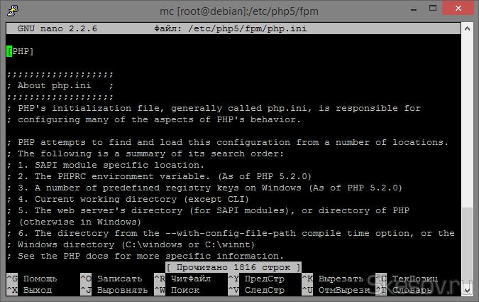 Открываем конфиг php.ini в текстовом редакторе.  nano /etc/php5/fpm/php.ini