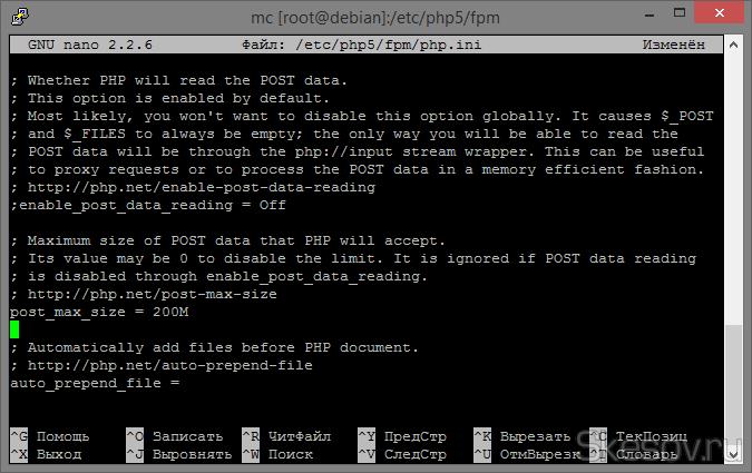 Тут нам нужно найти и изменить два параметра:  upload_max_filesize - устанавливает максимальный размер загружаемого файла, post_max_size - отвечает за максимальный размер сообщения методом POST.  Я выставлю значение upload_max_filesize равным 150мб, а post_max_size  - 200мб.