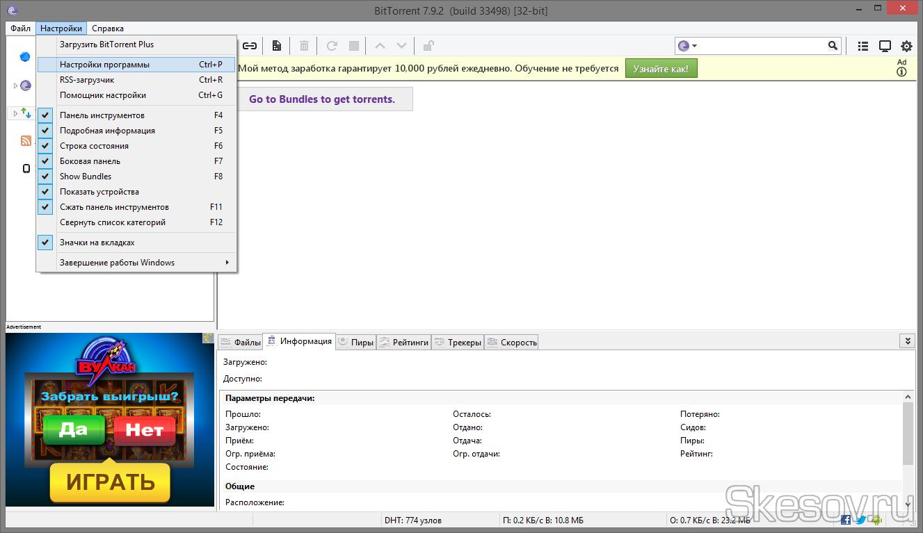 Программы для разбивки файлов