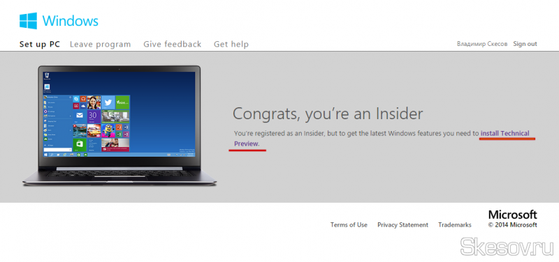 Первое, нам необходим образ Windows Technical Preview для установки. Конечно же, они уже доступны на торренте, я же скачал с самого официального места, а именно insider.windows.com заходим под своей учетной записью Windows и переходим по ссылке install Technical Preview.