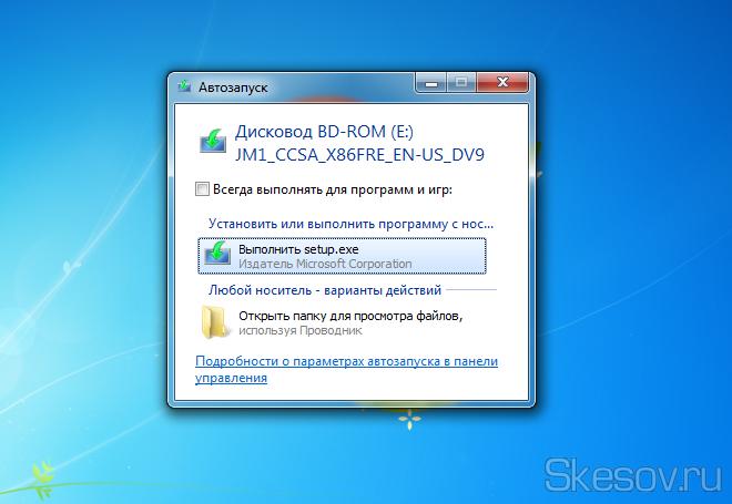 После этого открываем образ в системе, для этого можно использовать эту инструкцию через Daemon Tools или воспользоваться стандартным средством монтирования образов на Windows 8/8.1, так как образ .iso.