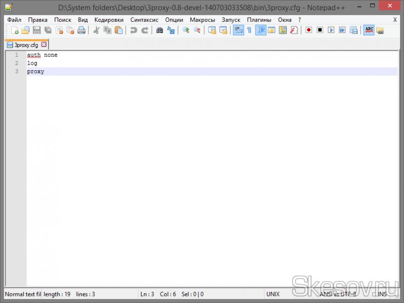 В текстовом фале пишем три строчки: auth none log proxy