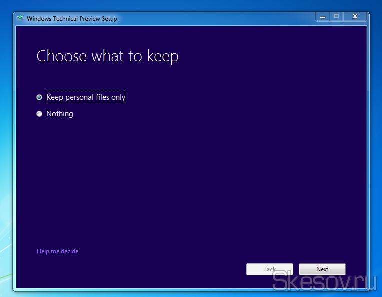 """Пойдет процесс подготовки для обновления системы. После чего появится окно с выбором того, что сохранять при обновлении. Так как у меня в принципе чистая система, был выбор только между """"Сохранить личные файлы"""" или """"Ничего не сохранять"""". Если хотите полностью очистить системный диск, то выбирайте Nothing, я же пошел по первому пути."""