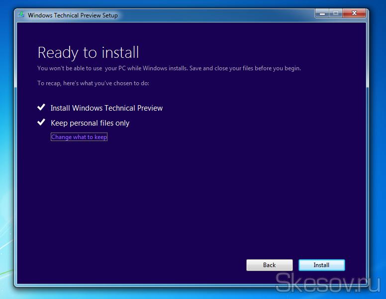 Последнее окно перед началом установки, где показаны параметры, которые вы выбрали. Жмем кнопку Install.