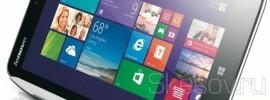 Lenovo-Mixx-2-Windows-8-inch-Tablet