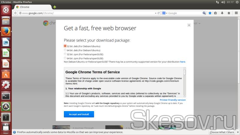 Выбираем нужную версию браузера