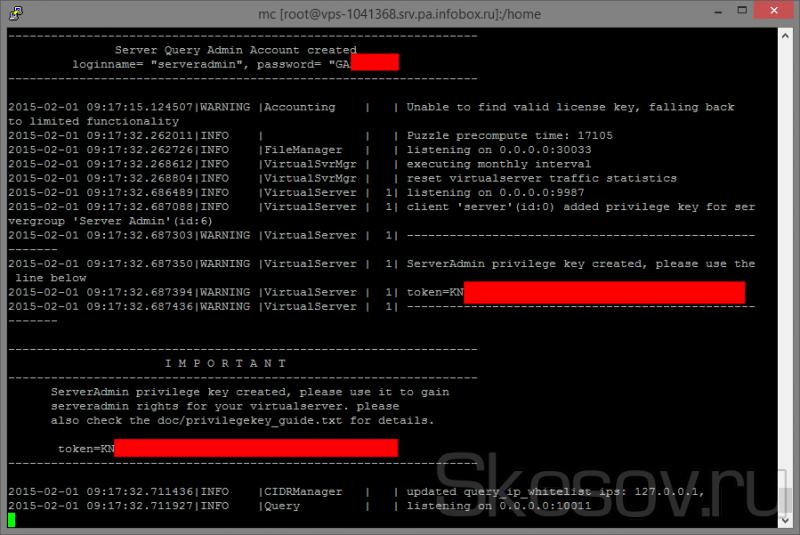 Сервер покажет token и пароль администратора, их нужно обязательно сохранить