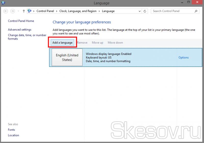 Нижмаем кнопку Add Language