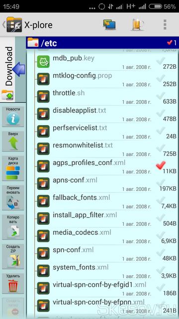 Возвращаемся в файловый менеджер и переходим в каталог /root/system/etc
