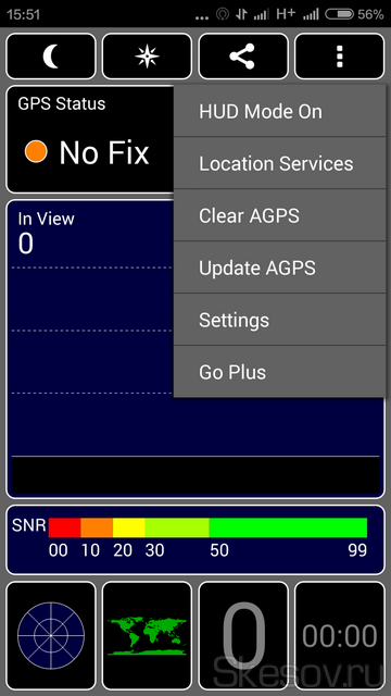 Нажимаем на три точки (Меню) в правом верхнем углу и по очереди нажимаем Clear AGPS и Update AGPS