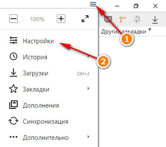 Инструменты Яндекс.Браузера