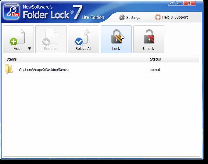 Программа Folder Lock Lite