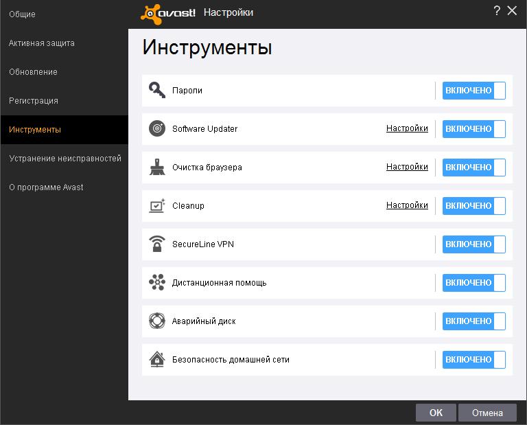 Окно программы Avast