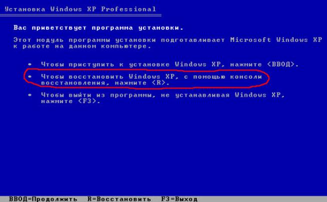 Окно установки Windows XP