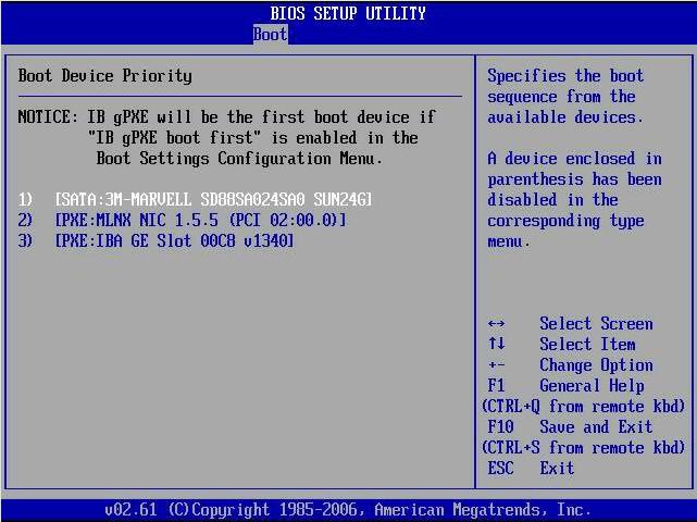 Меню выбора приоритета загрузочных устройств в BIOS