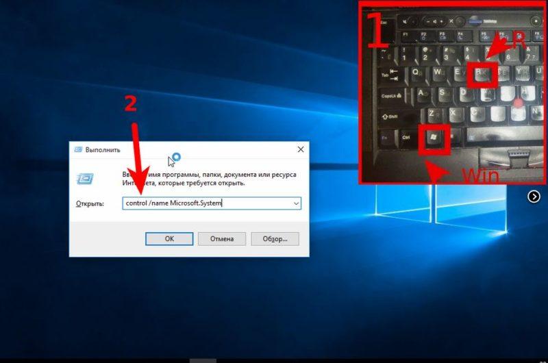 Окно апплета выполнения и сочетание клавиш для быстрого запуска