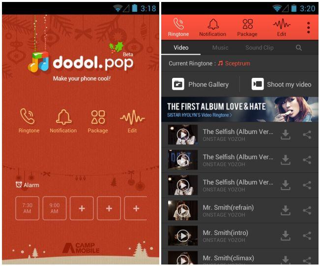 Интерфейс приложения Dodol pop