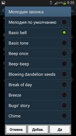 Скриншот аудиосписка