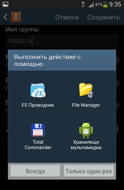 Скриншот окна с папками файлов