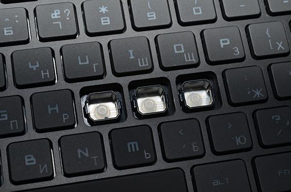 Клавиши мембранной клавиатуры