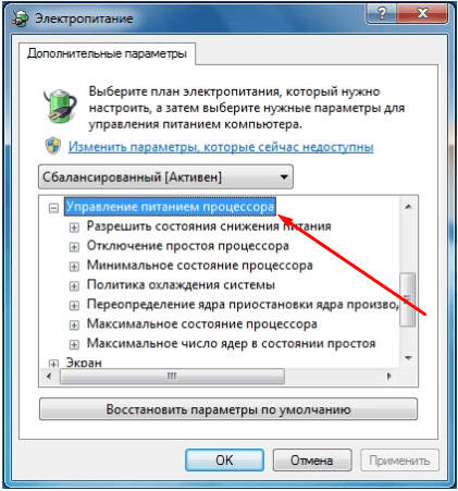 Настройка дополнительных параметров в панели управления