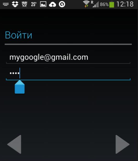 Вход в учетную запись Google