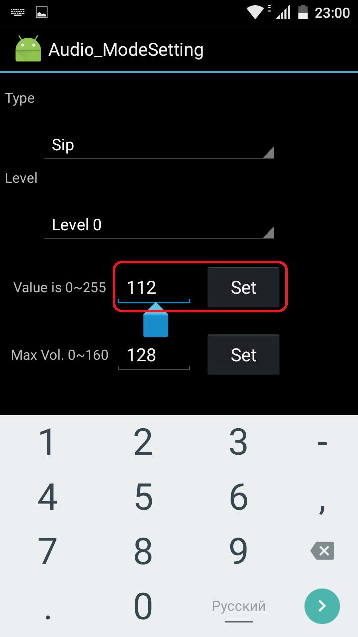 Совет 1: Как сделать телефон Samsung громче 41