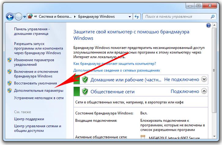 Как сделать чтобы на компьютере открывался только один сайт