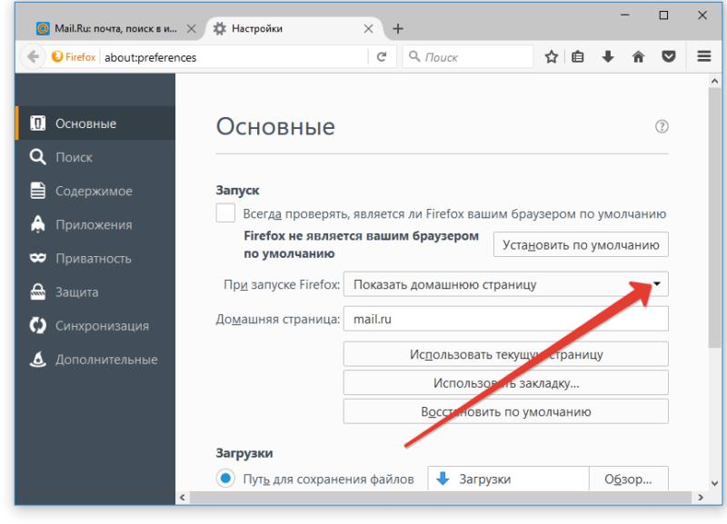 Вкладка настроек Mozilla Firefox