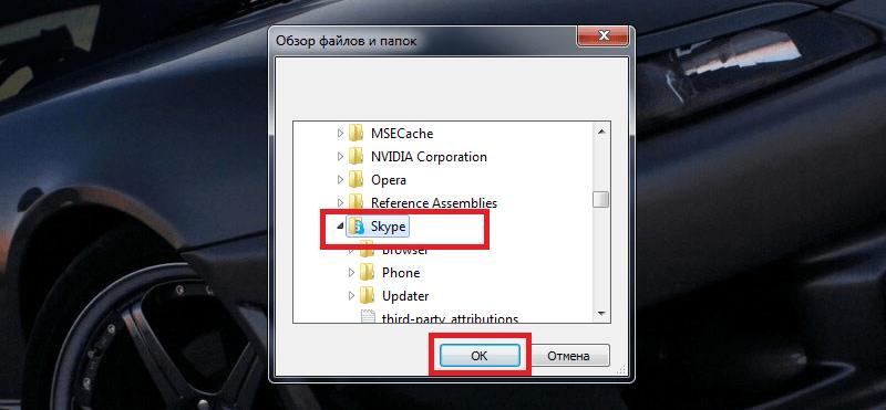 Окно «Обзор файлов и папок»