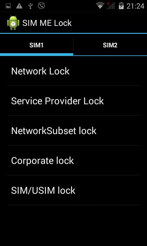 В sim me lock пункты недоступны