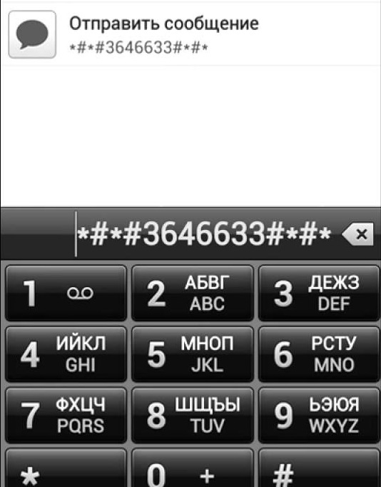 Код для доступа