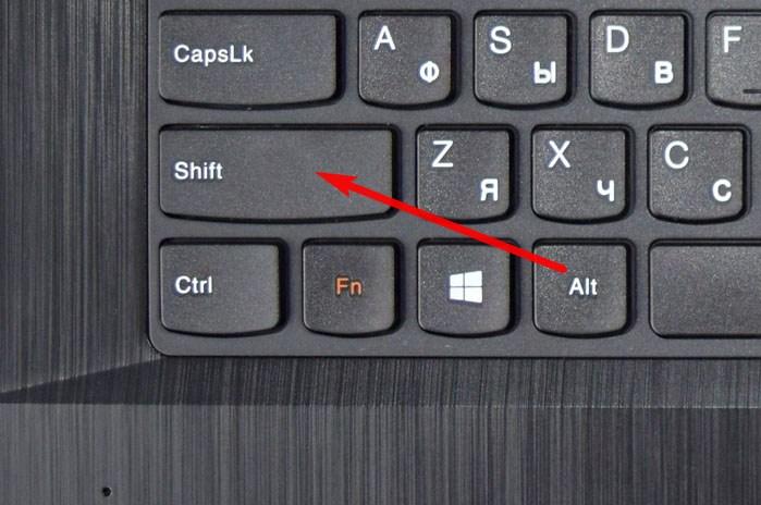 Клавиши Alt и Shift на клавиатуре