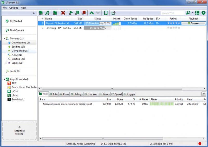 Загрузка через uTorrent