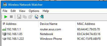 Программа Wireless Network Watcher