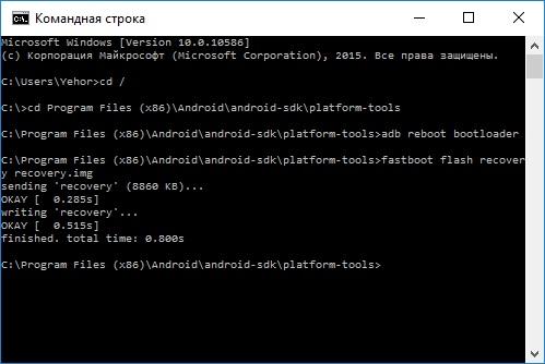 fastboot flash recovery recovery.img. в командной строке
