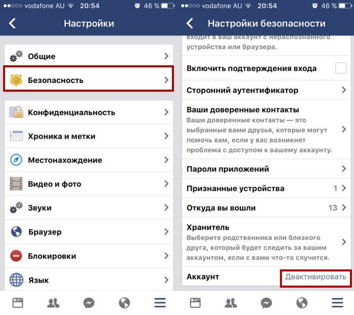 Деактивация аккаунта Facebook с iPhone