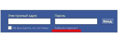 Форма для входа на сайт Facebook