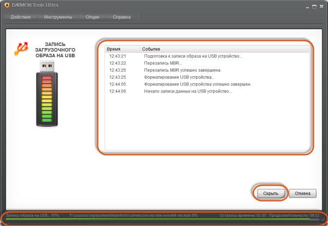 Процесс записи образа Windows на флешку при помощи DAEMON Tools