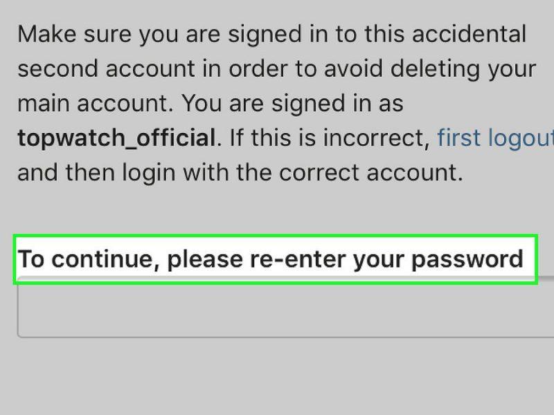 Повторный ввода пароля