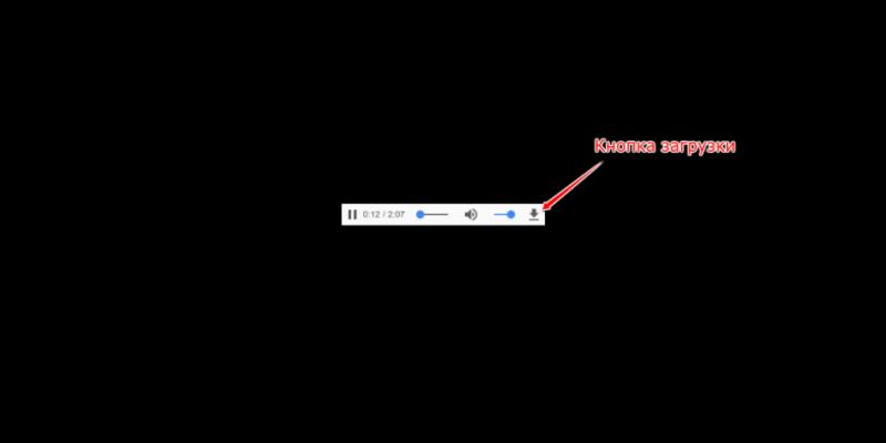 Скачивание музыки из VK через код элемента
