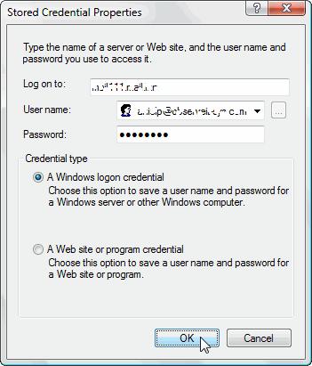 Сохранение пароля в Windows