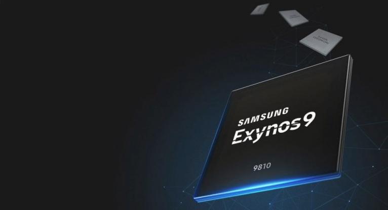 Процессор Exynos 9810