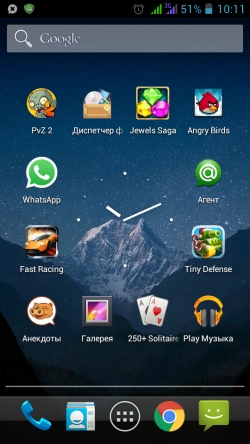 Создание скриншота на мобильном устройстве Андроид